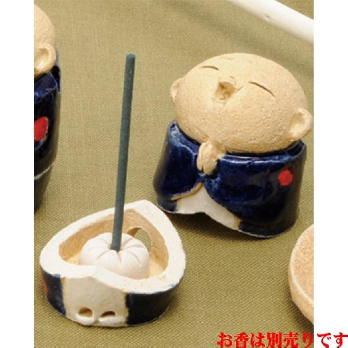 液化するパシフィックボールお地蔵様 香炉シリーズ 青 お地蔵様 香炉 2.0寸 [H6cm] HANDMADE プレゼント ギフト 和食器 かわいい インテリア