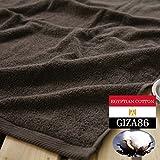 プレミアムコットン バスタオル 60×130cm 洗うほどにやわらかくなる「育つタオル」です。 高級エジプト超長綿のGIZA86のみを使用した抜群の触り。215EGBT (ブラウン)