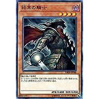 遊戯王 デッキビルドパック/終末の騎士(ノーマル)/デッキビルドパック ダーク・セイヴァーズ