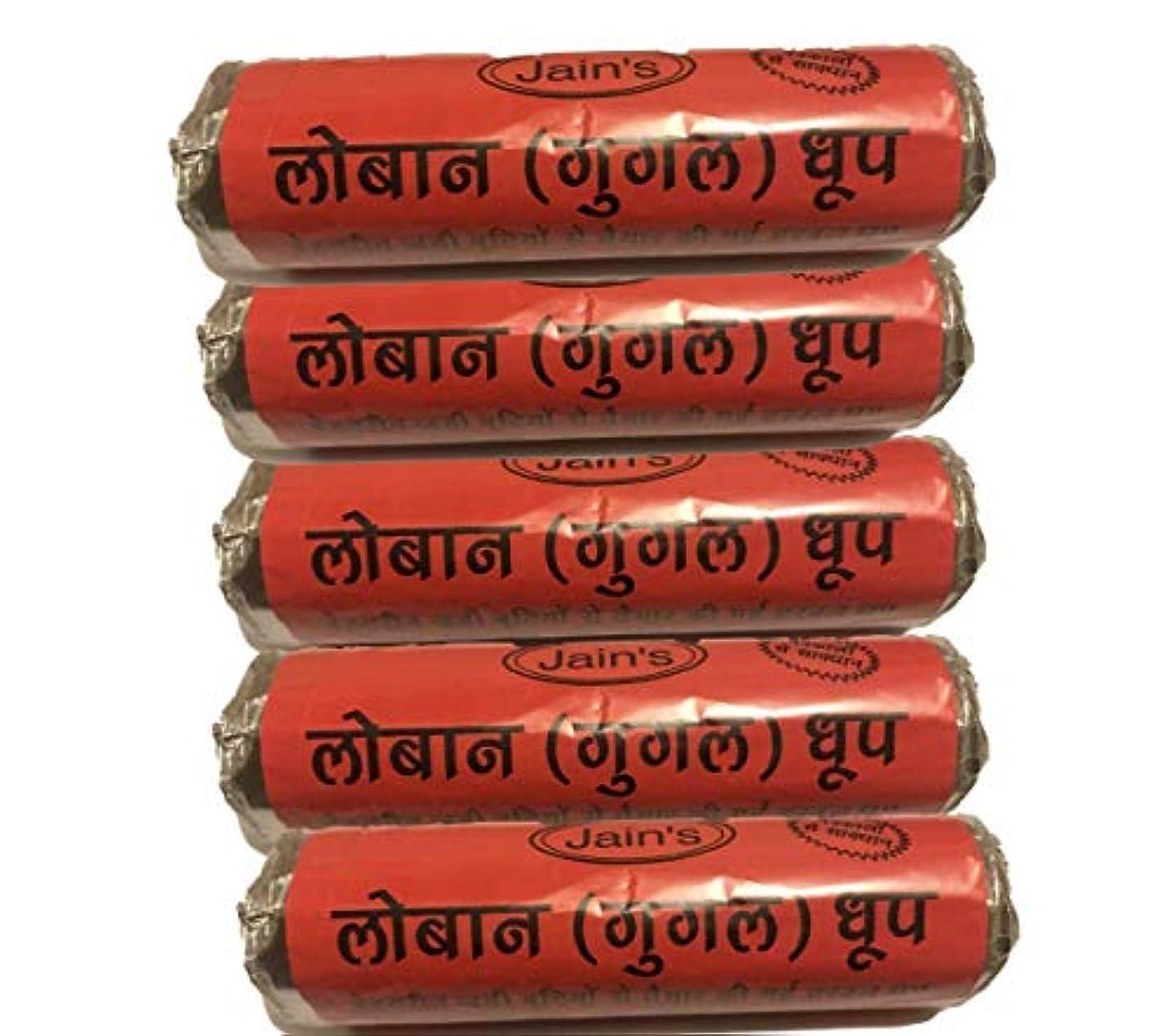 意志ヘッドレス約設定All Natural Herbal Gugal Loban Dhoop Rolls (1 Kg) - Pack of 5