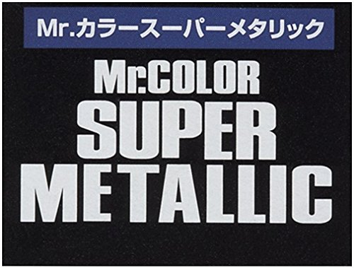 スーパーチタン SM05 【HTRC 3】