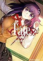 フェイトステイナイト ヘブンズフィール Fate 映画 カップル 会話 コスプレに関連した画像-04