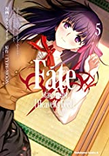 Fate/stay night [Heaven's Feel](5) (角川コミックス・エース)