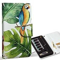 スマコレ ploom TECH プルームテック 専用 レザーケース 手帳型 タバコ ケース カバー 合皮 ケース カバー 収納 プルームケース デザイン 革 リーフ ボタニカル インコ 014723