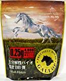 【value pack 1.2Kg】バイオ精密BB弾 【GALLOP】【0.25g 4800shots 5.95±0.01mm WHITE】