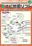トヨタ(TOYOTA) トヨタ純正 ナビゲーション用 最新地図更新ソフト 全国版 08664-0AQ16 2017年11月発売 08664-0AN16の新盤