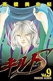 キルトS 9 (プリンセス・コミックス)