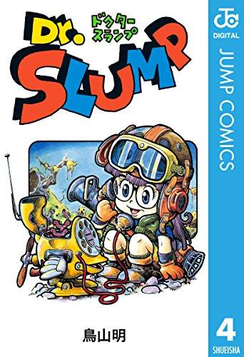 Dr.スランプ 4 (ジャンプコミックスDIGITAL)の詳細を見る