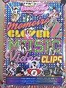 ももいろクローバーZ MUSIC VIDEO CLIP ポスター