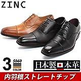 【ZINC/ジンク】 5860 日本製本革ビジネスシューズ 国産本革 ロングノーズ (28.0cm, ブラック)