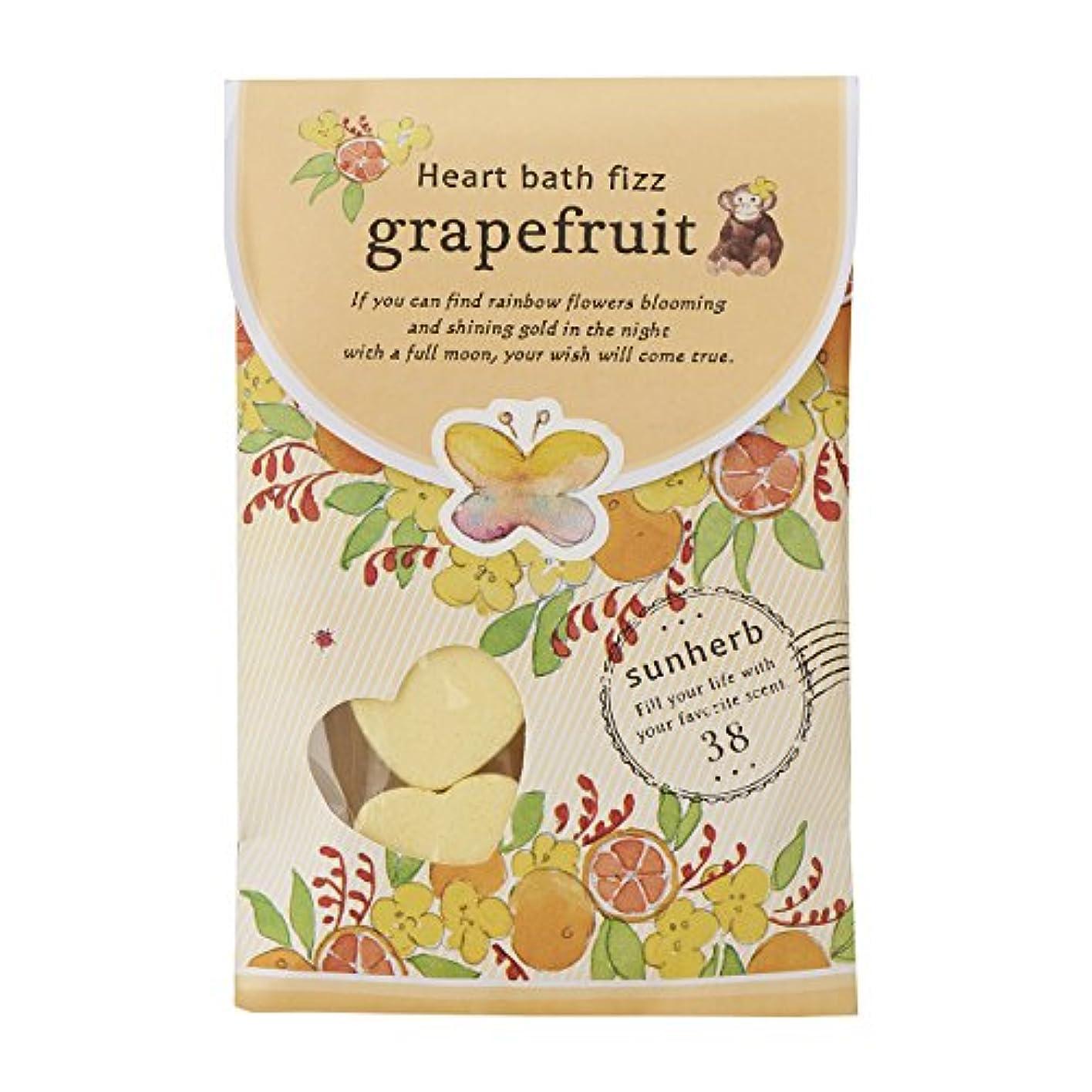 機転噴火サラミサンハーブ ハートバスフィズ28g×2包 グレープフルーツ(発泡タイプの入浴料 シャキっとまぶしい柑橘系の香り)