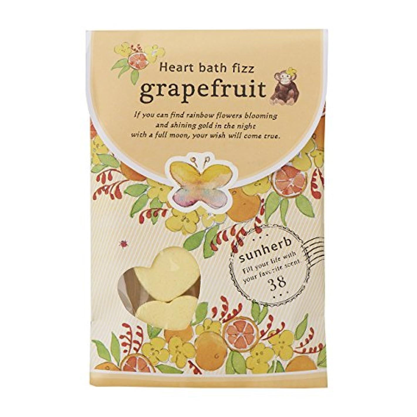 しかしながら大人寄り添うサンハーブ ハートバスフィズ28g×2包 グレープフルーツ(発泡タイプの入浴料 シャキっとまぶしい柑橘系の香り)