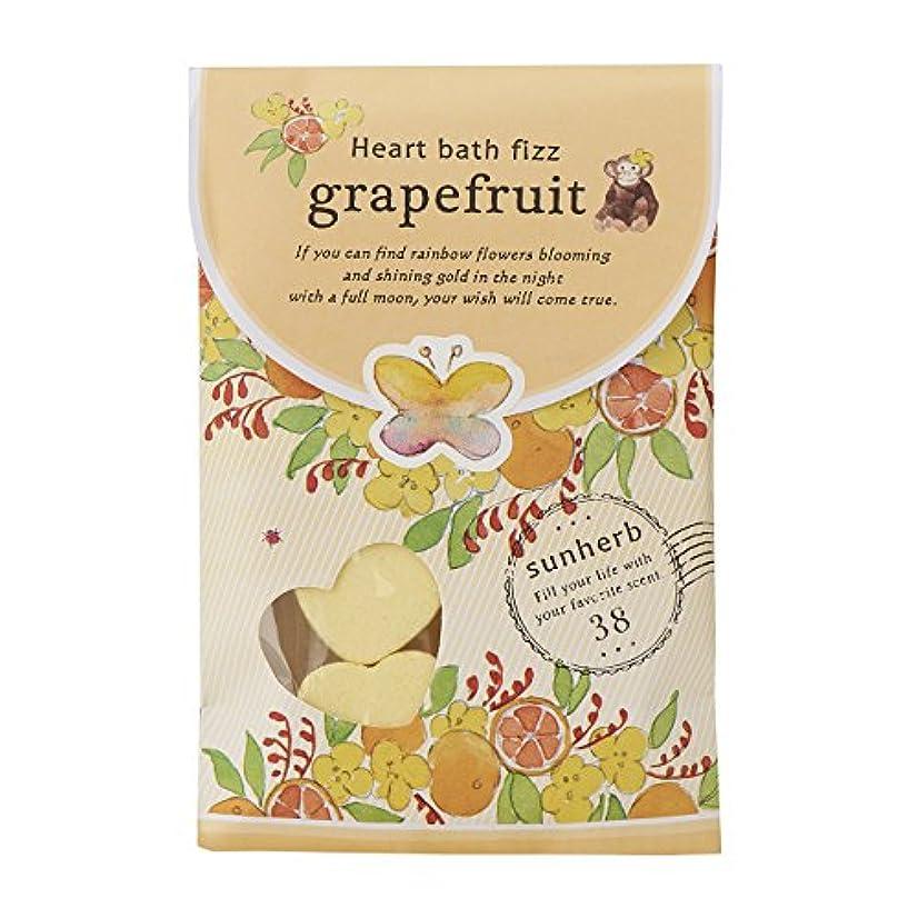 前提ポータブル合わせてサンハーブ ハートバスフィズ28g×2包 グレープフルーツ(発泡タイプの入浴料 シャキっとまぶしい柑橘系の香り)