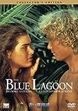 青い珊瑚礁 [DVD] 画像
