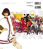 アート オブ ボブ・ピーク The Art of BOB PEAK 画像