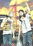 聖☆おにいさん 4 (モーニングKC)