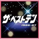 ザ・ベストテン 1986-87