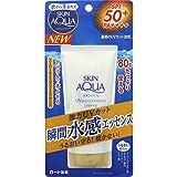 スキンアクア (SKIN AQUA) 日焼け止め スーパーモイスチャーエッセンス(美容液) 潤い成分4種配合 光耐久技術…