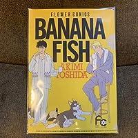 BANANA FISH クリアファイル アッシュ 英二 バナナフィッシュ