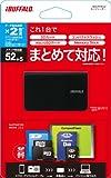 iBUFFALO 高速カードリーダー/ライター ブラック 【PlayStation4,PS4 動作確認済】BSCR19U2BK