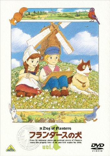 フランダースの犬 vol.1 DVD