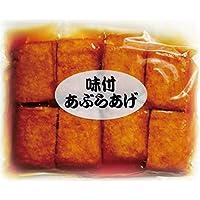 【そのまま使える】【いなり寿司用】味付け油揚げ 40枚入×3袋