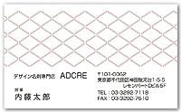 片面名刺印刷 デザイン名刺 「ローゼンジ(ピンク)」-1セット100枚