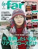 la farfa  2020年 1月号 [雑誌]