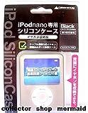 GREEN HOUSE 第3世代iPod nano用イヤホン収納型シリコンケース ブラック GH-CA-IPOD3NHK