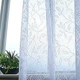目隠し効果+UVカット 50万枚超のミラーカーテン(オーダーサイズ) A3010-Lリーフ-ホワイト 幅175x丈188cm1枚入