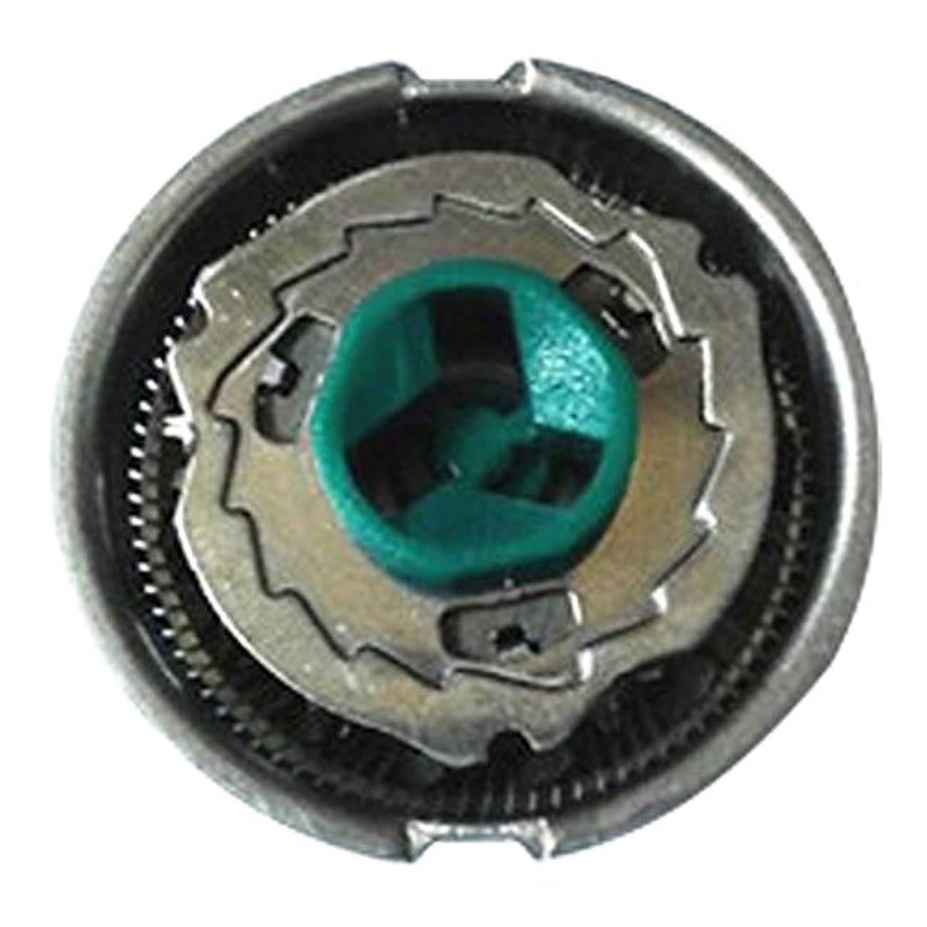 後ろ、背後、背面(部ヘルシー誓うDeylaying 置換 シェーバー かみそり 頭 刃 for Philips HQ7310 PT720 PT725 HQ7140 HQ7390