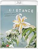 DISTANCE(ディスタンス)[Blu-ray/ブルーレイ]