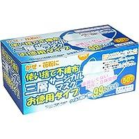 使い捨て不織布3層サージカルマスク お徳用 大人用サイズ 50枚入×5個セット(管理番号 4589596690759)