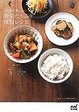 長野県栄養士会の野菜たっぷり減塩レシピ
