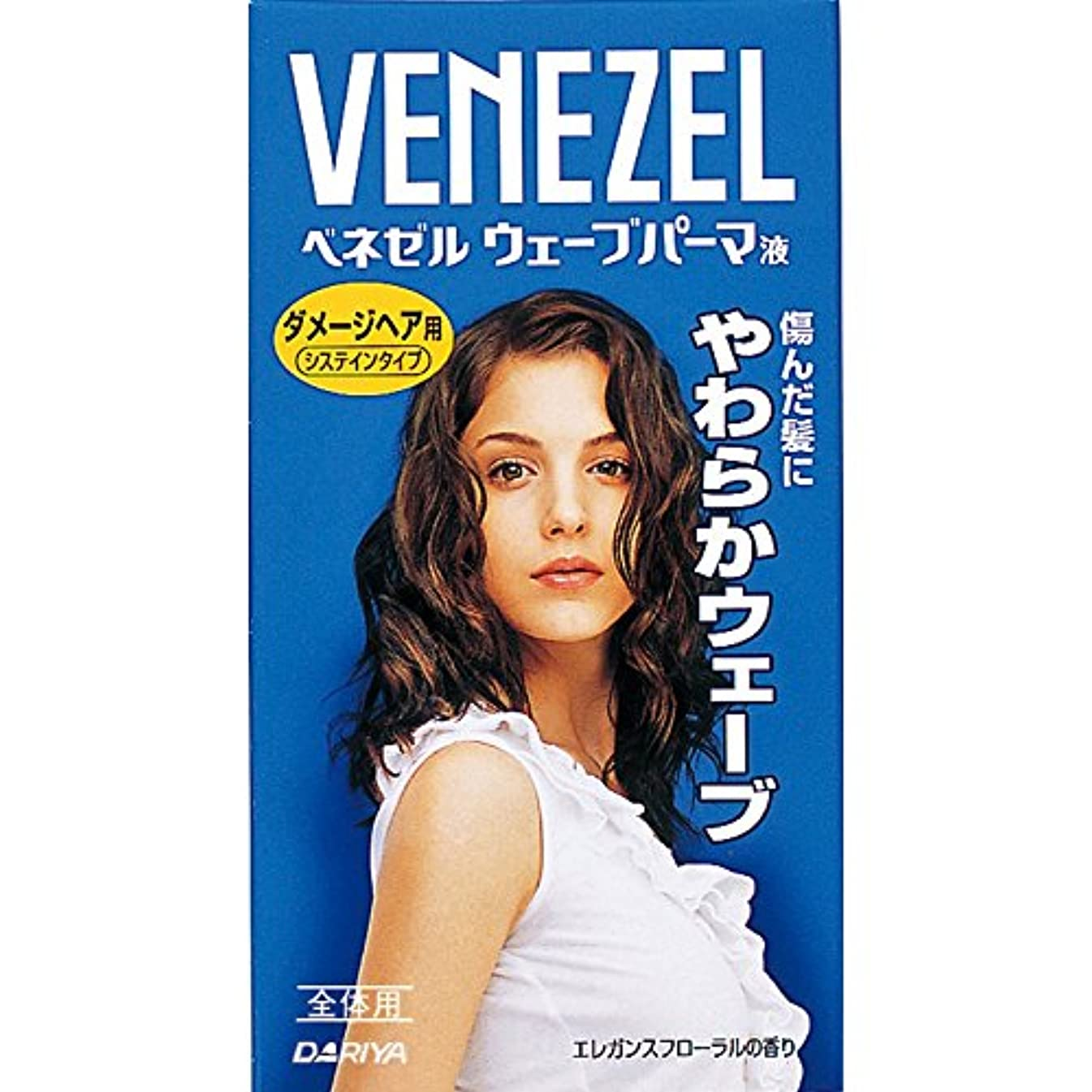 接続個性クローゼットベネゼル ウェーブパーマ液 ダメージヘア用 全体用
