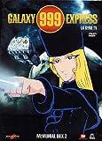 銀河鉄道999 TV版2 コンプリート DVD-BOX (31-58話, 700分) 松本零士 アニメ [DVD] [Import]