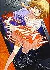 オンライン The Comic 第3巻