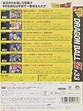 DRAGON BALL Z #33 [DVD]