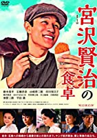 グルメ漫画 忘却のサチコ 実写ドラマ化 高畑充希に関連した画像-09