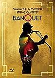 "String Quartet ""BANQUET"