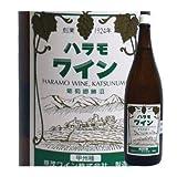 ハラモワイン(1800ml)/原茂ワイン