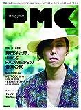 ぴあMUSIC COMPLEX Vol.5 (ぴあMOOK)