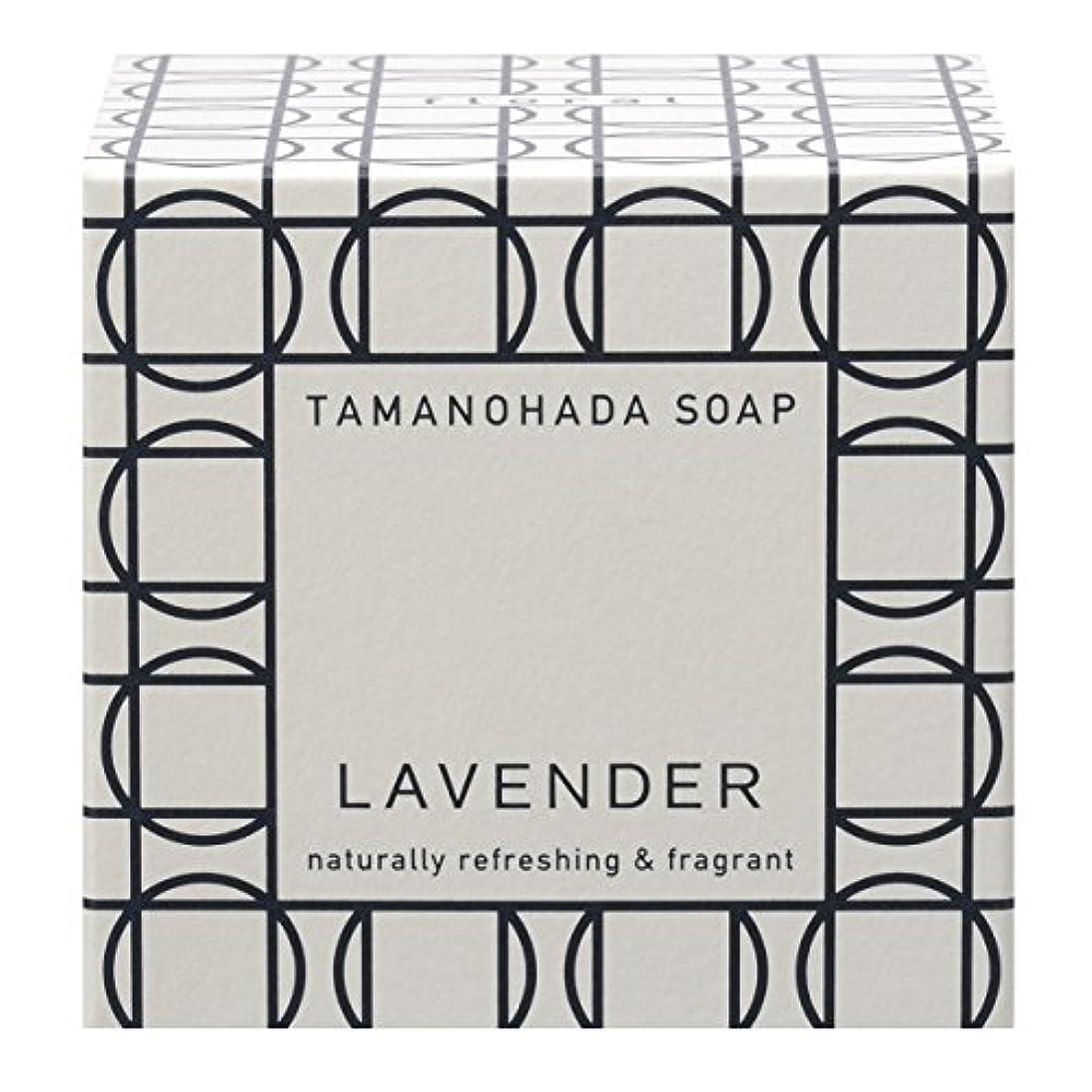 世界の窓人母性タマノハダ ソープ 000 ラベンダー 125g