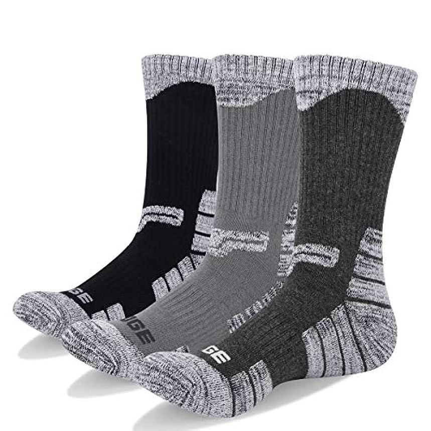 キャッチあらゆる種類の小康YUEDGE 靴下 メンズ ソックス 男性靴下 アウトドア ウェア トレッキング ソックス 登山用靴下 抗菌防臭 吸汗速乾