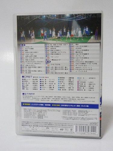 ミュージカル テニスの王子様 The Imperial Presence 氷帝 feat.比嘉 Ver.東京凱旋公演