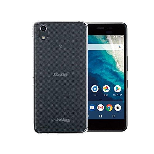 Jenny Desse Android One S4 ケース シリコン TPU ソフト 耐衝撃 耐水 防指紋 JennyDesse返品保証付き