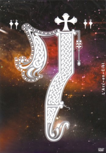 7 [DVD]