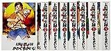 太陽の黙示録 ワイド版全8巻 完結セット (ビッグコミックススペシャル)