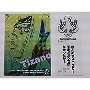 ジョジョの奇妙な冒険 リアルペイントシート 第5部 18 ティッツァーノ/トーキングヘッド単品