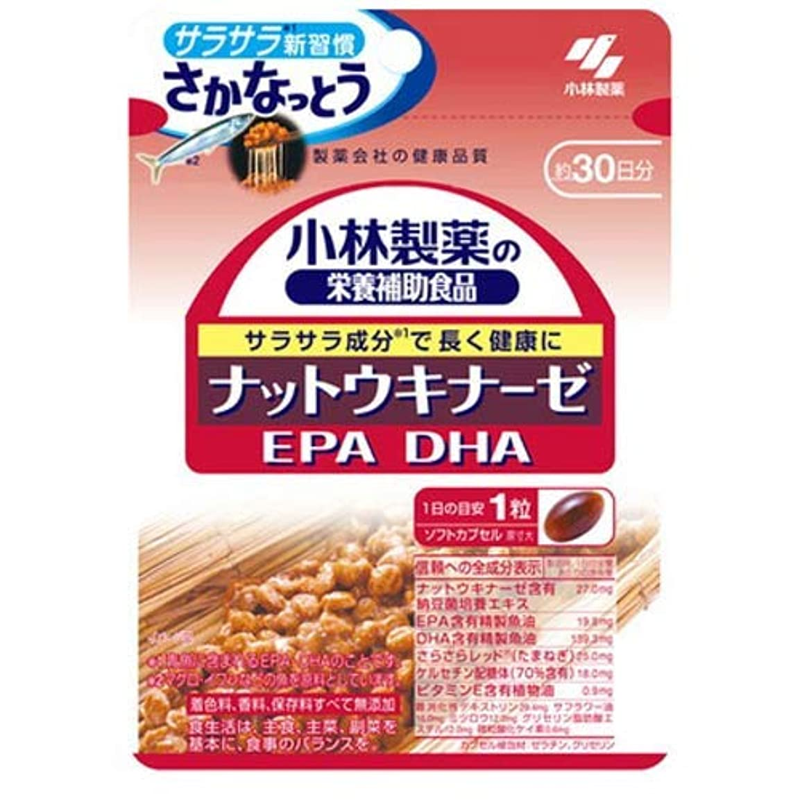 実行する強化する故障小林製薬 ナットウキナーゼ EPA/DHA 30粒 [メール便対応商品]